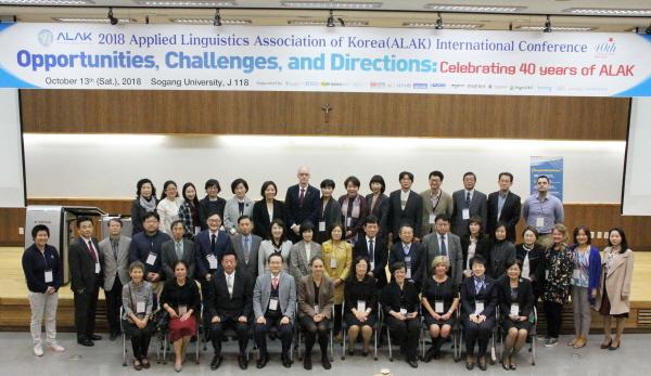 사이버한국외대 TESOL대학원, 한국응용언어학회와 공동으로 국제학술대회 개최